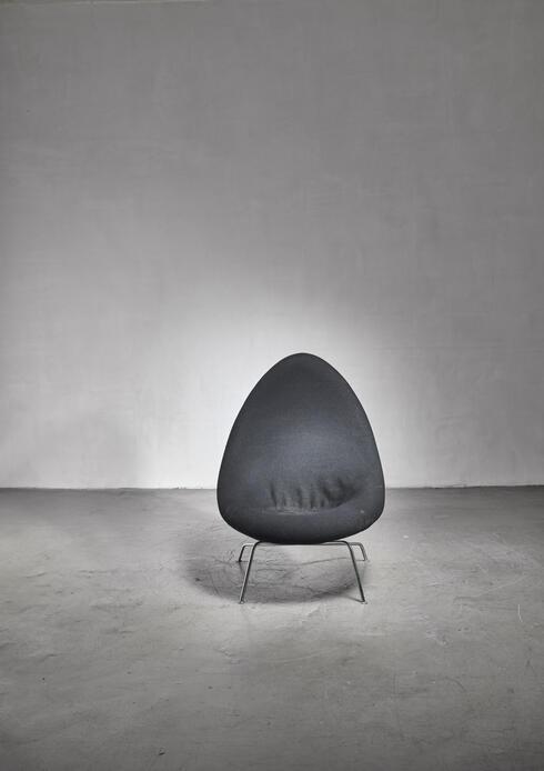 Bloomberry - Prototype lounge chair by Dutch architect Ir.J.G. Athmer