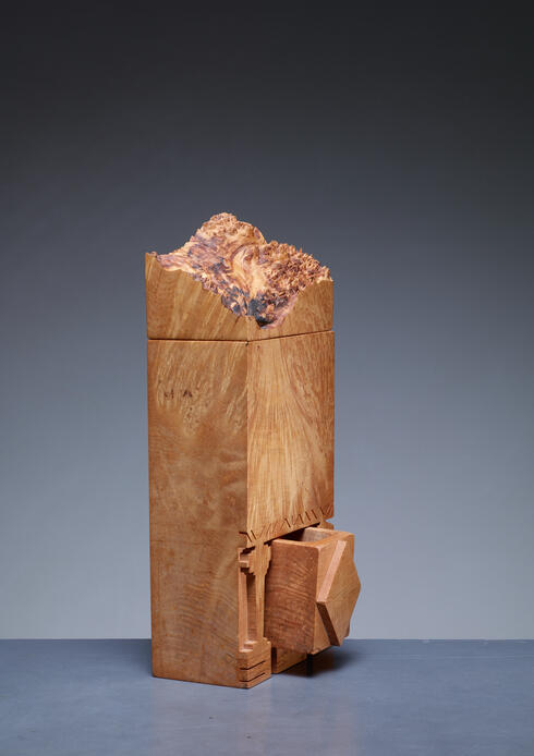 Bloomberry - Michael Elkan studio crafted sculptural maple burl box, USA, 1980s