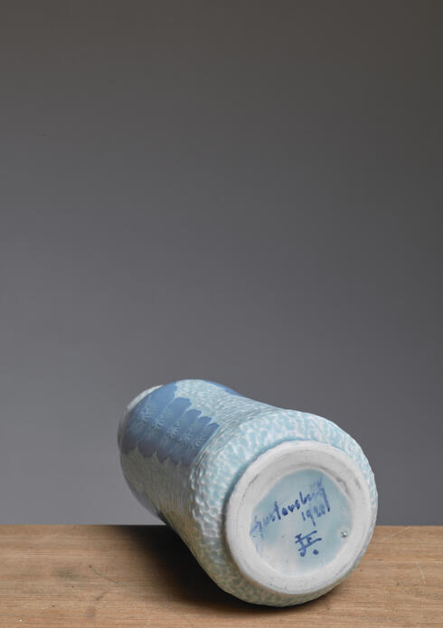 Bloomberry - Josef Ekberg Ceramic 'Sgraffito' Vase for Gustavsberg, Sweden, 1920