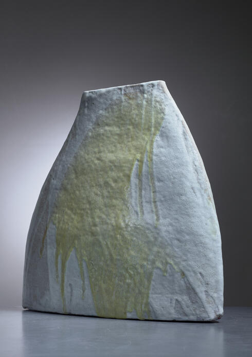 Bloomberry - Large Sculptural Glazed Ceramic Purse Vase, Belgium, 1950s